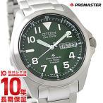 シチズン プロマスター ソーラー電波 PMD56-2951 PROMASTER(予約受付中)(2019年3月下旬入荷予定)