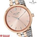 ケイトスペード KATESPADE ホーランド  レディース 腕時計 1YRU0860