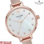 ケイトスペード KATESPADE METORO  レディース 腕時計 KSW1492