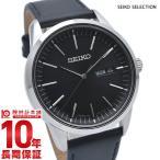 セイコー SEIKO ソーラー時計セイコーセレクション SEIKO SELECTION ソーラーデイデイト SBPX123