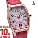 ルキア セイコー LUKIA SEIKO 2019 SAKURA Blooming限定モデル 限定2000本  レディース 腕時計 SSVW144