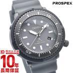 すぐ使える当店8%割引クーポン付き セイコー ダイバーズウオッチ LOWERCASE ソーラー 腕時計 STBR023 SEIKO PROSPEX プロスペックス メンズ レディース 時計