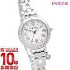 ウィッカ シチズン wicca CITIZEN ブレスライン ネット販売限定モデル  レディース 腕時計 KL0-812-11