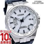 シチズンコレクション CITIZENCOLLECTION エコ・ドライブ電波時計  メンズ 腕時計 CB0160-18A