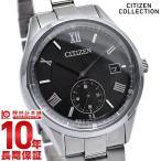シチズンコレクション CITIZENCOLLECTION エコ・ドライブ  メンズ 腕時計 BV1120-91E