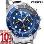 プロスペックス セイコー PROSPEX SEIKO Save the Ocean Special Edition  メンズ 腕時計 SBDL059