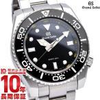 グランドセイコー セイコー  GRANDSEIKO SEIKO   メンズ 腕時計 SBGX335