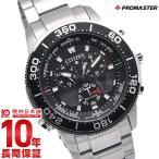 シチズン プロマスター エコドライブ ダイバーズウォッチ JR4060-88E CITIZEN PROMASTER 腕時計 メンズ 時計