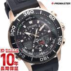 シチズン プロマスター エコドライブ ダイバーズウォッチ JR4063-12E CITIZEN PROMASTER 腕時計 メンズ 時計