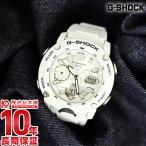 カシオ CASIO G-SHOCK Gショック GA-2000 シリーズ GA-2000S-7AJF