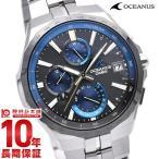 今ならポイント最大20倍 カシオ オシアナス CASIO OCEANUS マンタ  メンズ 腕時計 OCW-S5000E-1AJF