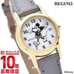 シチズン レグノ Disneyコレクション 「ミッキーマウス」モデル レディース 腕時計 KP7-126-10 CITIZEN REGUNO ディズニーコレクション ホワイト×グレー 時計