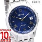 【22日限定クーポン対象店】 シチズン エクシード 腕時計 時計 時刻合わせ メンズ ペア エコドライブ 電波時計 CB1080-52L CITIZEN EXCEED