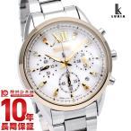セイコー ルキア 時計 1000本限定 2019 クリスマス限定モデル SEIKO LUKIA SSVS042 レディース 腕時計 レディゴールド