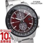 シチズンコレクション 腕時計 エコドライブ メンズ ソーラー 情熱コレクション 赤 JOUNETSU COLLECTION クロノグラフ CA7034-96W CITIZEN COLLECTION