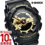 カシオ Gショック G-SHOCK ペアウォッチ GA-110GB-1AJF メンズ