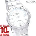 シチズン アテッサ ATTESA エコドライブ ソーラー電波 ATD53-2842 メンズ 腕時計 時計