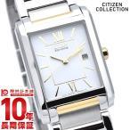 【ポイント10倍】シチズン CITIZEN フォルマ エコドライブ ソーラー FRA59-2432 [国内正規品] メンズ 腕時計 時計