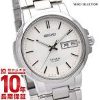 セイコー セイコーセレクション SEIKO SEIKOSELECTION 20気圧防水  メンズ 腕時計 SCDC055