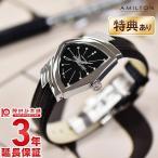 ハミルトン ベンチュラ HAMILTON H24211732 レディース
