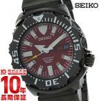 『1000円割引』『10年保証』