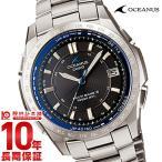 【当店なら最大+32%!9日まで】 カシオ オシアナス CASIO OCEANUS   メンズ 腕時計 OCW-T100TD-1AJF