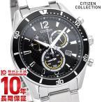 シチズンコレクション CITIZENCOLLECTION エコドライブ ソーラー クロノグラフ  メンズ 腕時計 VO10-6742F