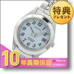 シチズン CITIZEN シャレックス ソーラー SXA31-0084 レディース
