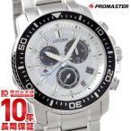 シチズン プロマスター ソーラー電波 クロノグラフ PMP56-3053 メンズ 腕時計