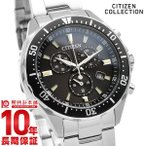 シチズンコレクション CITIZENCOLLECTION エコドライブ クロノグラフ ソーラー  メンズ 腕時計 VO10-6771F