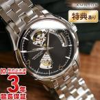 ハミルトン HAMILTON 腕時計 メンズ ジャズマスター オープンハート H32565135