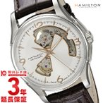 ハミルトン ジャズマスター HAMILTON オープンハート H32565555 メンズ