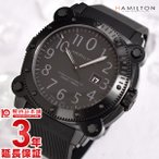 ハミルトン カーキ HAMILTON ネイビービロウゼロ1000 ミリタリー  メンズ 腕時計 H78585333