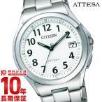 シチズン アテッサ ATTESA エコドライブ ソーラー電波 ATD53-2847 メンズ