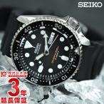 セイコー 逆輸入モデル SEIKO ダイバーズ DIVERS ブラックボーイ 200m防水  メンズ 腕時計 SKX007J1