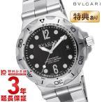 ブルガリ BVLGARI ディアゴノプロフェッショナル アクア DP42BSSDSD メンズ