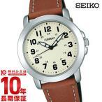 セイコー SEIKO 鉄道時計 AXZN046 メンズ