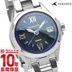 カシオ オシアナス CASIO OCEANUS   レディース 腕時計 OCW-70J-1AJF(予約受付中)