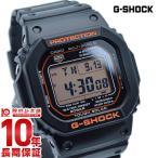 カシオ Gショック G-SHOCK ソーラー電波 GW-M5610R-1JF メンズ