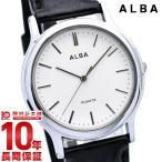 セイコー アルバ  AIGN005 ALBA