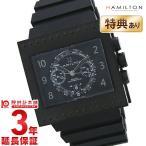 ハミルトン カーキ コードブレーカーオート H79686333 メンズ 腕時計