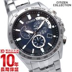 シチズンコレクション CITIZENCOLLECTION ソーラー電波 クロノグラフ  メンズ 腕時計 AT3000-59L