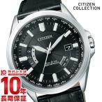 シチズンコレクション CITIZENCOLLECTION ソーラー電波  メンズ 腕時計 CB0011-18E