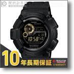 カシオ Gショック G-SHOCK Black×Gold Series マッドマン 世界6局電波対応ソーラー電波 GW-9300GB-1JF [正規品] メンズ 腕時計 時計(予約受付中)