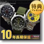 セイコー クロノグラフ SEIKO 海外逆輸入モデル SNDシリーズ全16種(正規品) メンズ 腕時計【セイコー クロノグラフ】 #st110559
