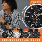 メンズ 腕時計 クロノグラフ ジョルジオフェドン1919 全8種