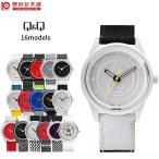 シチズン キュー キュー スマイルソーラー メンズ レディース 腕時計 全16種