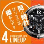 メンズ 腕時計 クロノグラフ ジョルジオフェドン1919 イタリアの職人技が光る 全4種