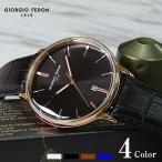 メンズ レディース 腕時計 ジョルジオフェドン1919 ヴィンテージ8 イタリアの職人の拘りの結晶