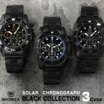 ブロニカ ソーラー ダイバーズ 限定モデル BR-821 クロノグラフ 腕時計 雑誌掲載 メンズ 200m防水 日本製 全5種 #st131249
